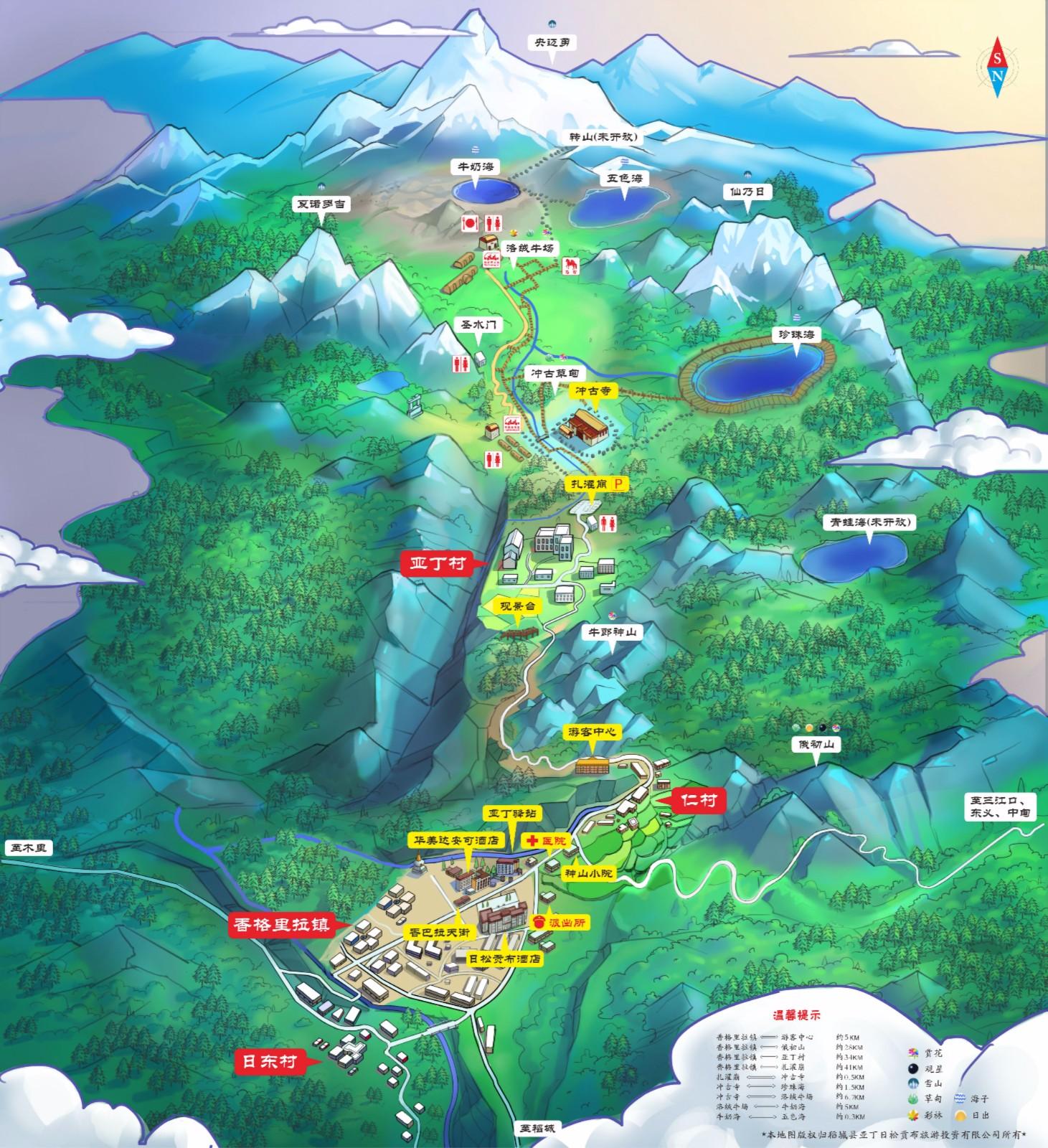 稻城亚丁景区3d地图图片